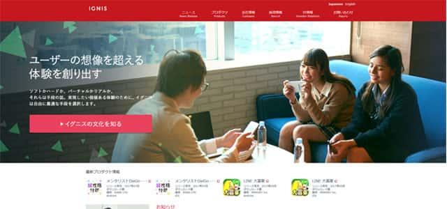 メンタリストDaiGo監修の恋活アプリ-withとはどんなアプリ?~